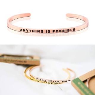 【MANTRABAND】美國悄悄話手環 ANYTHING IS POSSIBLE成就不可能的任務 玫瑰金(悄悄話手環)