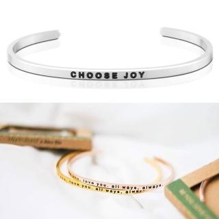【MANTRABAND】美國悄悄話手環 CHOOSE JOY 一定要幸福 銀色(悄悄話手環)