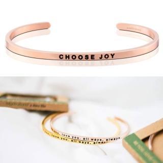 【MANTRABAND】美國悄悄話手環 CHOOSE JOY 一定要幸福 玫瑰金(悄悄話手環)