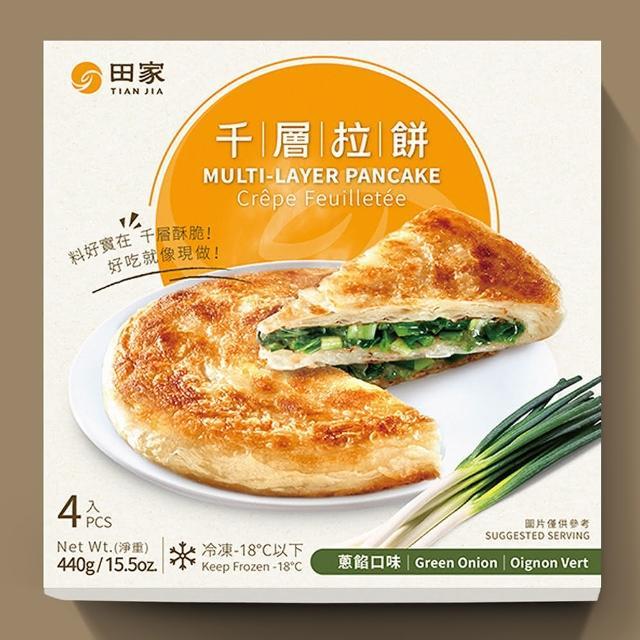 【鮮食家任選799】田家拉餅 千層蔥餡拉餅(120g*4入/盒)