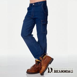 【Dreamming】美式伸縮多口袋直筒牛仔工作褲(藍色)