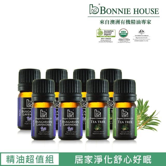 【Bonnie House】居家必備薰衣草精油+茶樹精油大組