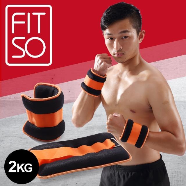 【FIT SO】NS2手腕沙包加重器2kg(黑橘)
