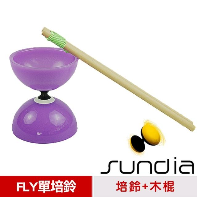 【三鈴SUNDIA】台灣製造FLY長軸培鈴扯鈴-附木棍、扯鈴專用繩(紫色)