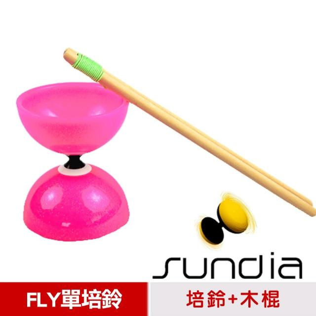 【三鈴SUNDIA】台灣製造FLY長軸培鈴扯鈴-附木棍、扯鈴專用繩(粉色)