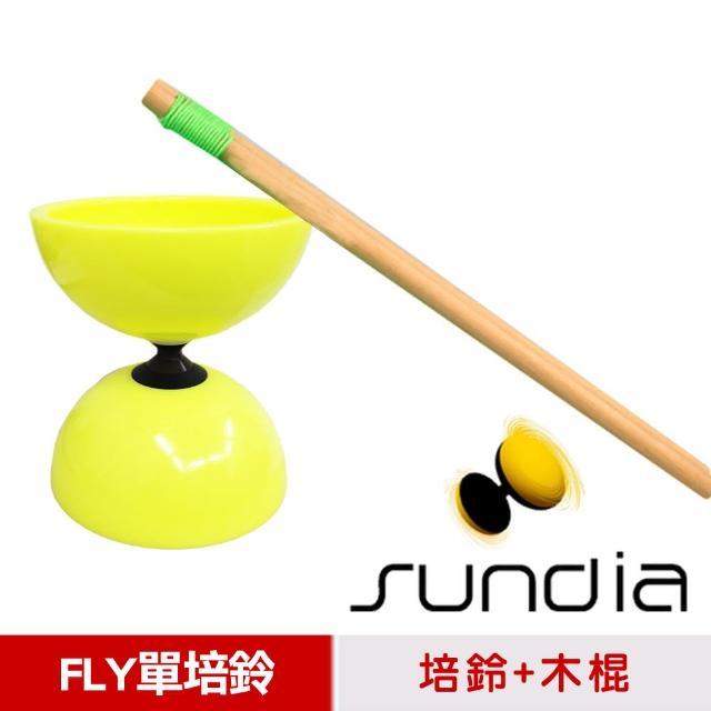 【三鈴SUNDIA】台灣製造FLY長軸培鈴扯鈴-附木棍、扯鈴專用繩(黃色)