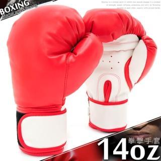 運動14盎司拳擊手套(C109-5104C)