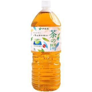 【伊藤園】茶之間綠茶飲料(2000ml)