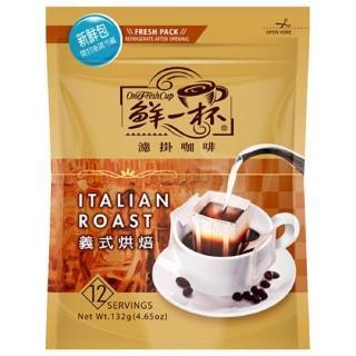 【民視嫁妝惠如的店】鮮一杯義式烘焙濾掛咖啡新鮮包(11克x12入)