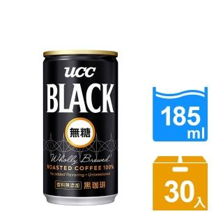 【UCC】BLACK無糖咖啡185g *30入(日本人氣即飲黑咖啡)