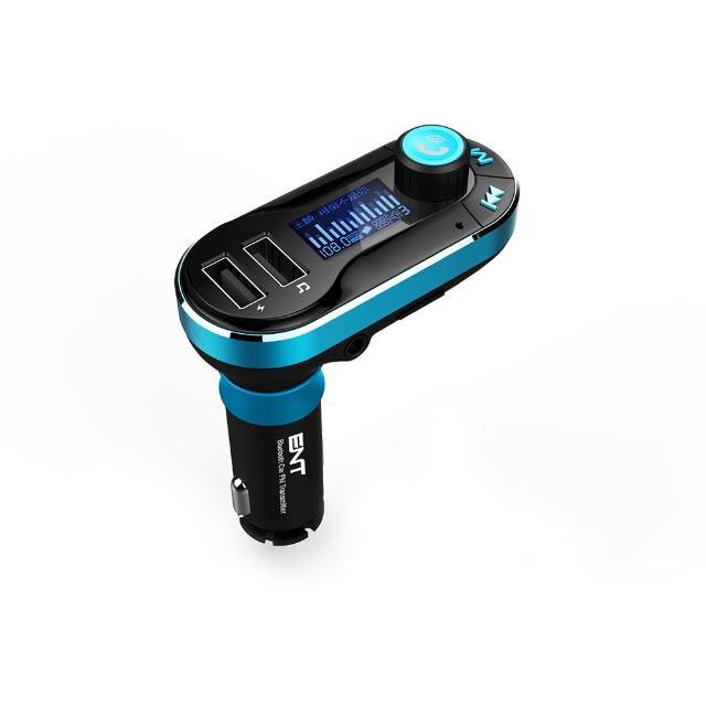 【E】車用藍牙音響轉換器(ENA-5C01TB)