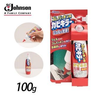 【SC Johnson】矽膠條除霉劑(100g)