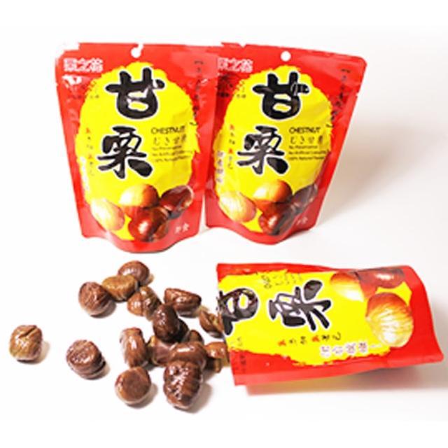 【幸福小胖】栗之花天然糯嫩甘栗(160g/包)
