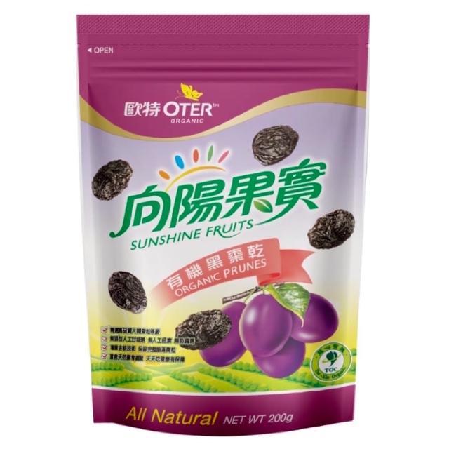 【歐特】有機黑棗乾(200g)