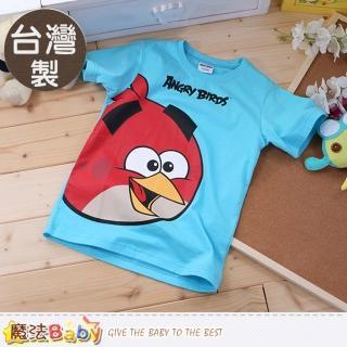 【魔法Baby】童裝 台灣製憤怒鳥正版純棉短袖T恤(k50177)