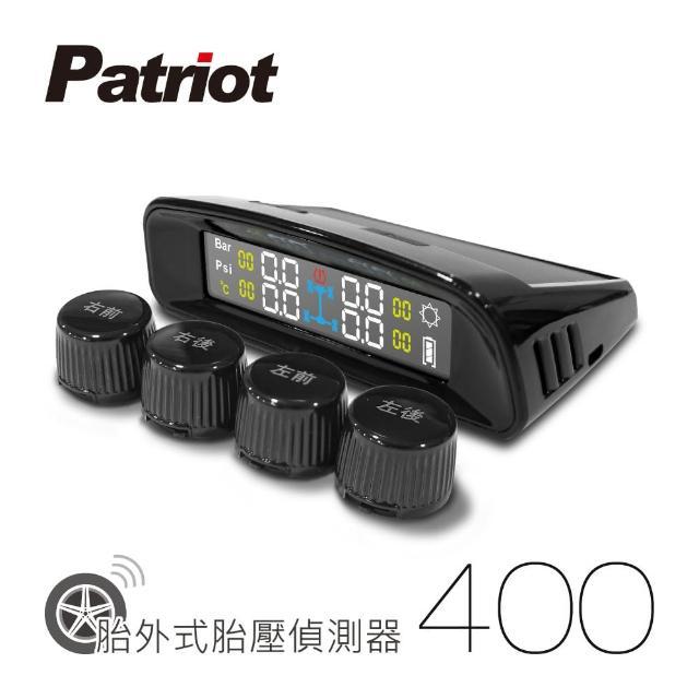 【愛國者】400 無線太陽能 彩色顯示 胎外式胎壓偵測器
