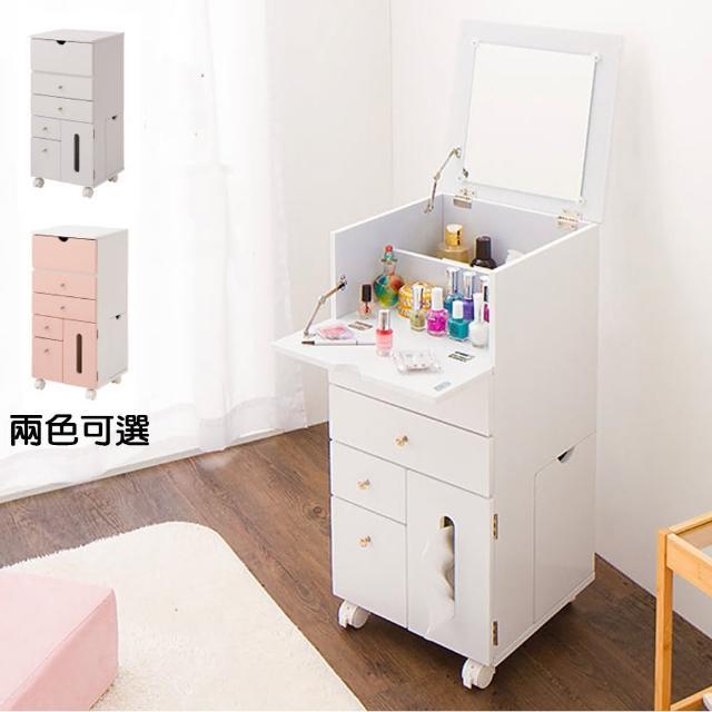 【C&B】紀子日式多用途化妝收納櫃(兩色可選)