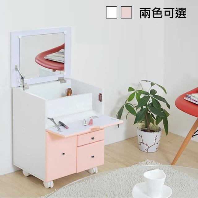 【C&B】愛子日式床頭櫃化妝車(兩色可選)