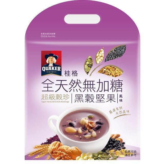 【桂格】全天然黑穀堅果超級穀珍-100%無加糖(23g*10入)