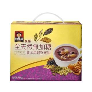 【桂格】超級穀珍黃金黑穀堅果組(30入)