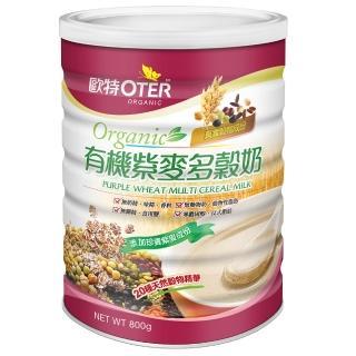 【OTER 歐特】有機紫麥多穀奶(800g / 罐裝)