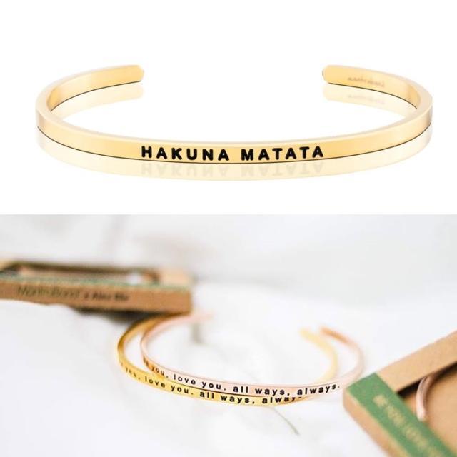 【MANTRABAND】美國悄悄話手環  HAKUNA MATATA 無憂無慮 金色(悄悄話手環)