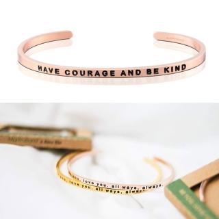 【MANTRABAND】美國悄悄話手環 Have courage and be kind 玫瑰金(悄悄話手環)