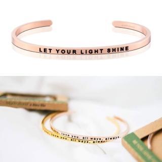 【MANTRABAND】美國悄悄話手環 Let Your Light Shine 閃耀你的光芒 玫瑰金(悄悄話手環)
