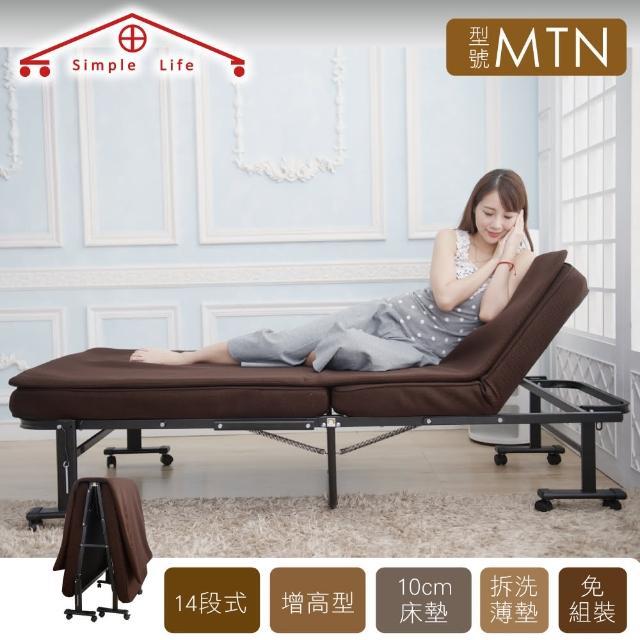 【Simple Life】Simple Life增高型14段免組裝折疊床-贈記憶棉床墊-MTN(折疊床)