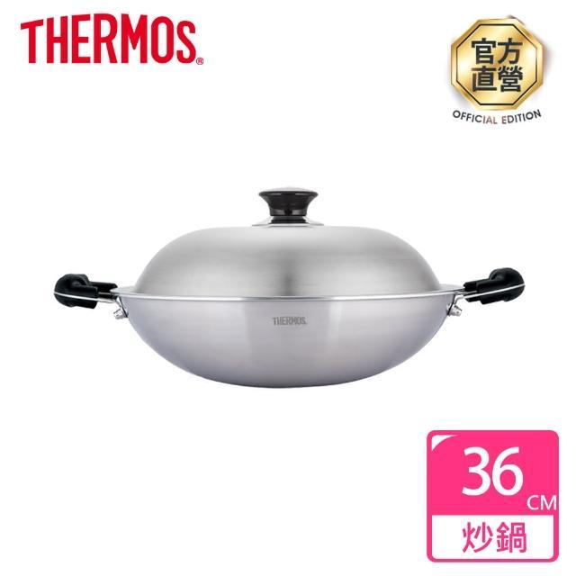 【THERMOS 膳魔師】新一代複合金炒鍋36cm(WK6-36-S)
