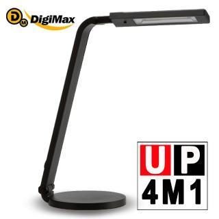 【DigiMax】UP-4M1 護眼節能黑色檯燈《超值二入組》(採用日本STANLEY LED)