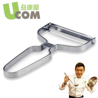 【U.com】高麗菜專用刨刀 大
