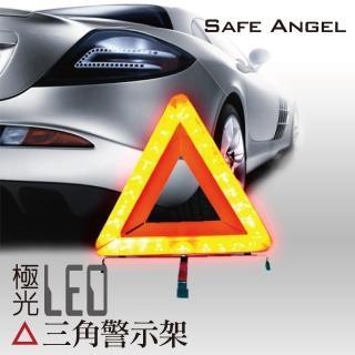 極光LED三角警示架 故障標誌 警告標示 故障警示牌(三角故障牌 故障警示燈 行車安全)