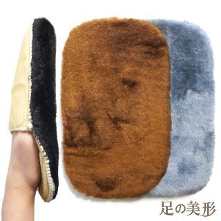 【足的美形】絨毛拋光手套式擦鞋布6件組(黑/灰/咖)