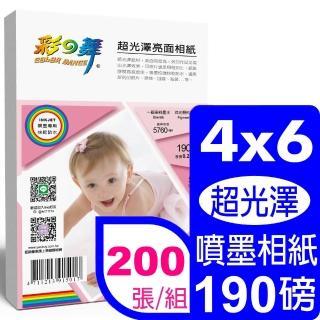 【彩之舞】超光澤亮面相紙-防水190g 4×6in 50張/包 HY-B93x4包(噴墨紙、防水、4x6、相片紙)