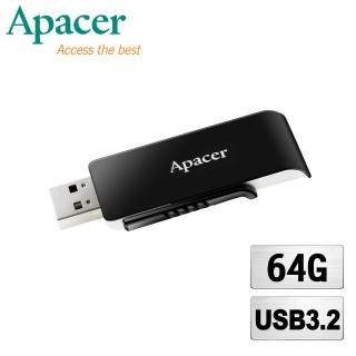 【Apacer宇瞻】AH350  64GB 高速賽車隨身碟 -速達(USB3.1)