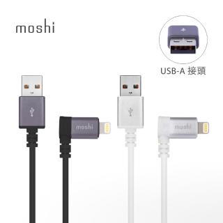 【Moshi】Lightning to USB 90°彎頭傳輸線