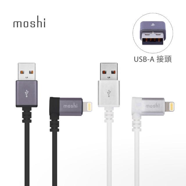【Moshi】Lightning to USB 90°彎頭傳輸線
