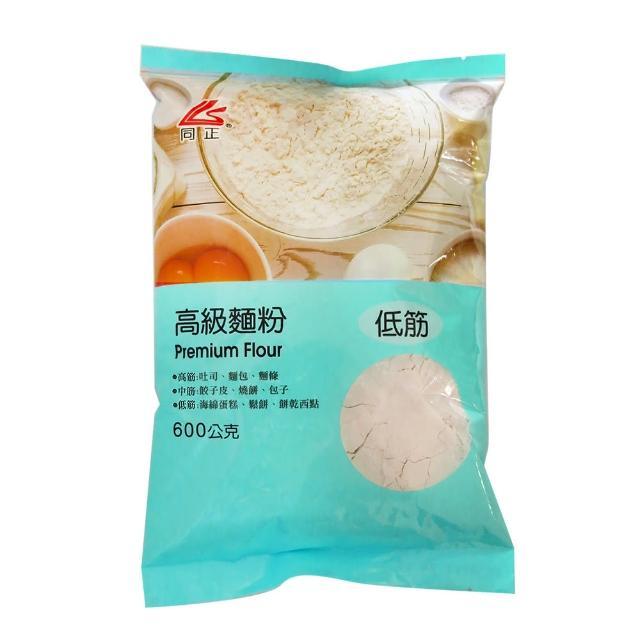 【同正】低筋麵粉-業務用600g