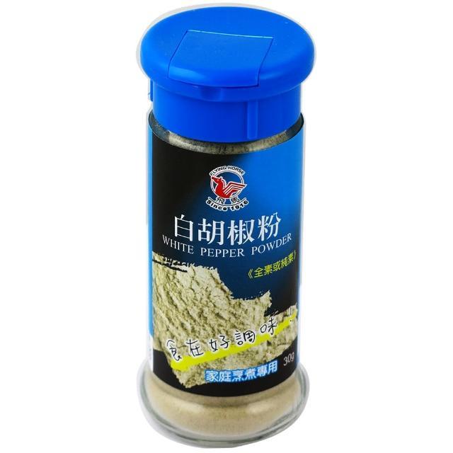 【飛馬】白胡椒粉30g