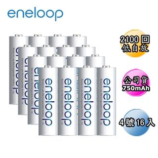 【日本Panasonic國際牌eneloop】低自放電充電電池組(4號16入)