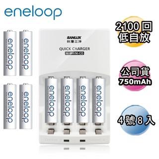【日本Panasonic國際牌eneloop】低自放電充電電池組(搭配智慧型充電器+4號8入)