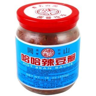 【哈哈】辣豆瓣450g