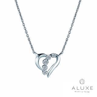 【A-LUXE 亞立詩】HEART系列 18K金鑽石項鍊