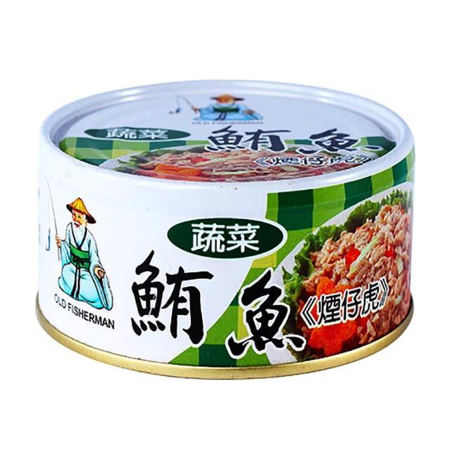 【同榮】蔬菜鮪魚180g*3