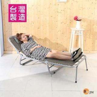 【BuyJM】專利加大五段式三折休閒床/躺椅