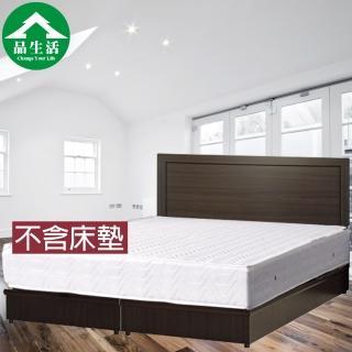【品生活】簡約二件式房間組2色可選-單人加大3.5尺(床頭片+床底)