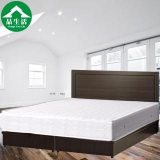 【品生活】簡約三件式房間組2色可選-單人加大3.5尺(床頭片+床底+獨立筒)