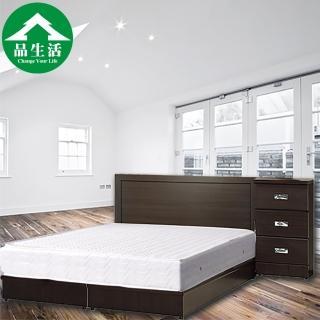 【品生活】簡約四件式房間組2色可選-雙人(床頭片+床底+獨立筒+床頭櫃)