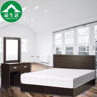 【品生活】簡約四件式房間組2色可選-單人加大3.5尺(床頭片+床底+獨立筒+化妝台)